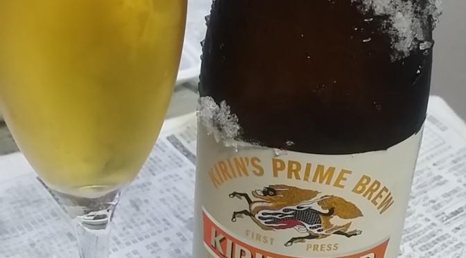 松之山温泉ではビールは冬がいい!キンキンに冷えたビールをお外で!が旨い!