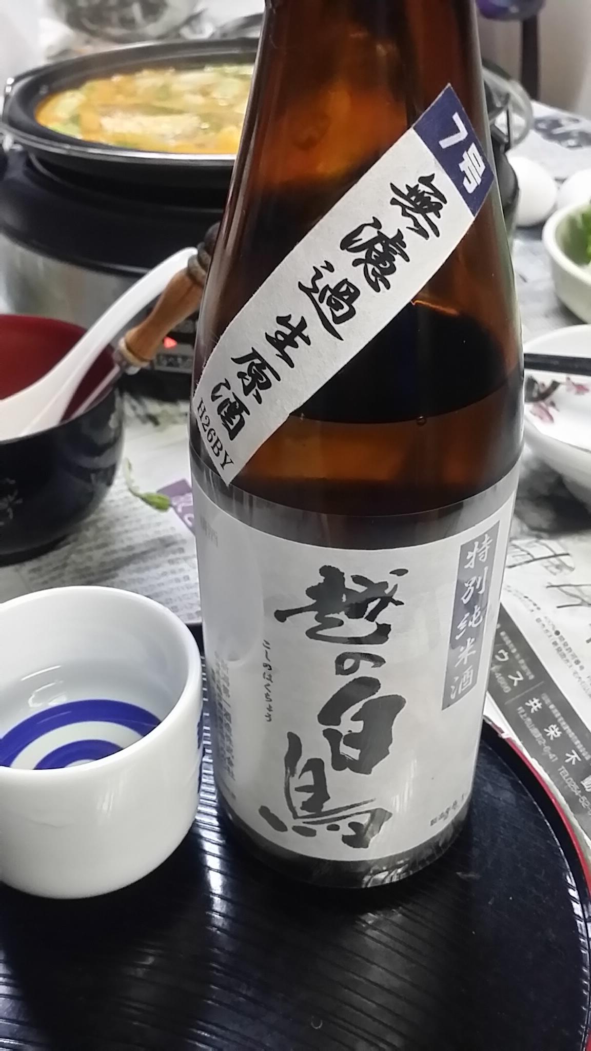 20150209_200031