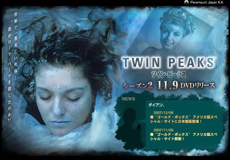 b_twinpeaks