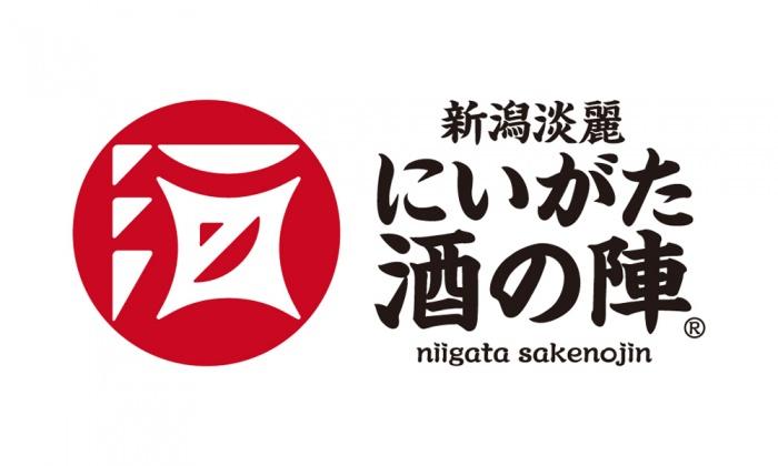 BLOG_sakenojinlogo_03