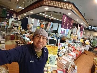 配信 滑落 ライブ ライブ配信中に富士山頂から滑落したニコ生配信者のTEDZUさ